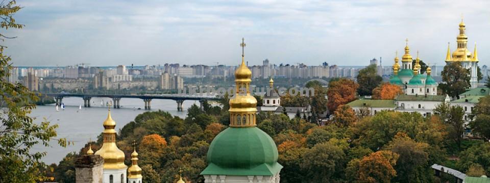 панорама Харьков